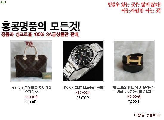 13a60b26d80 정말 이쁜옷들 많아요~~. ↑↑↑↑이 모든 상품을 www.feelway-hk.com 필웨이홍콩에서↑↑↑↑ 확인하세요 !!