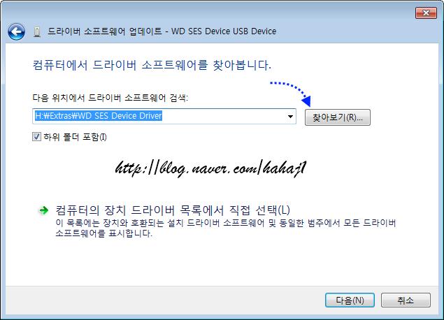 WD My Passport 1TB 외장 하드 사용기 : 네이버 블로그
