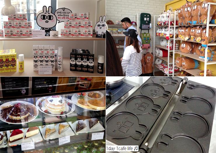 http://mblogthumb2.phinf.naver.net/20140621_105/majosady_14032905391522JG9C_JPEG/cafe-goods.jpg?type=w2