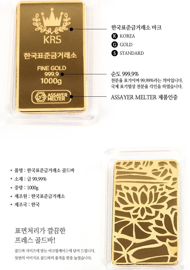 c6313fe7494 오랫동안 보관할건데 디자인이 특이한것으로 사고싶어~ 하시는분들은 한국금거래소에서 다양하게 선택이 가능할것같아요.