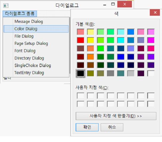 wxPython GUI 3_기본 객체, 이벤트, 다이얼로그 : 네이버 블로그
