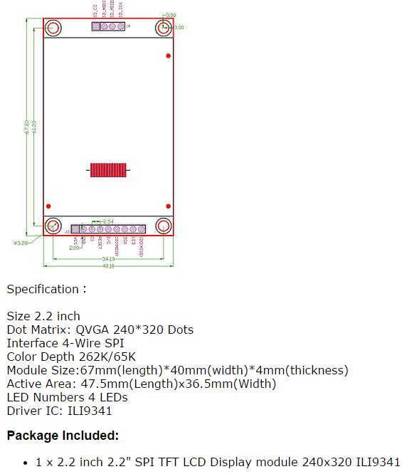 라즈베리파이 - LCD 2 2