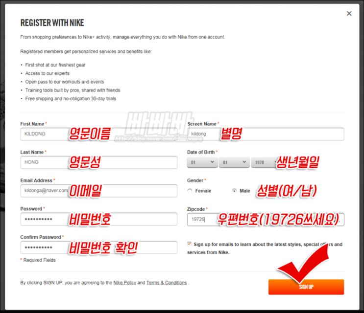 나이키 직구방법 (미국 나이키 공홈/변팔 결제) : 네이버 블로그