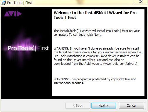 프로툴 무료버전 [Pro Tools | First] 다운로드 및 설치 : 네이버 블로그