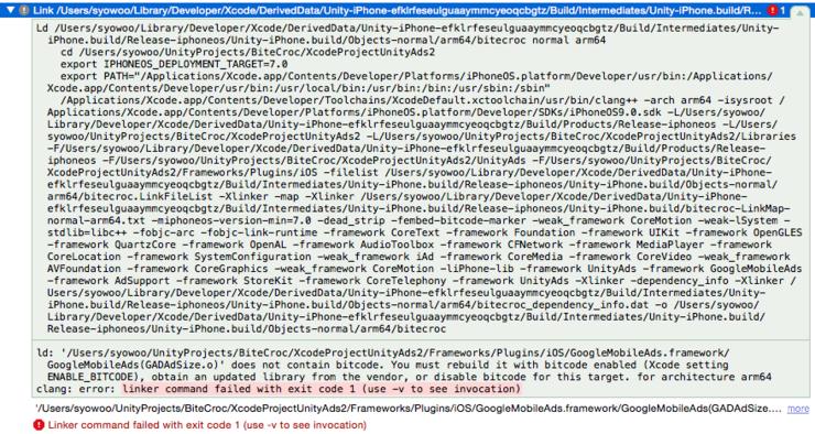 Xcode 7 에서 iOS9 용으로 Unity Google Ads 설정 : 네이버 블로그