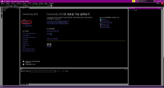 vb net] selenium webdriver in vb net : 네이버 블로그