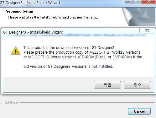 GT Designer3 설치 방법 (GOT) : 네이버 블로그