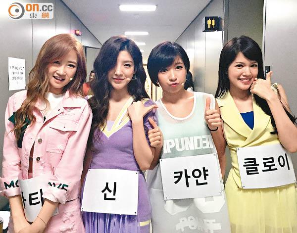 c pop 홍콩노래 칸토팝 홍콩의 걸그룹 super girls와 as one as1