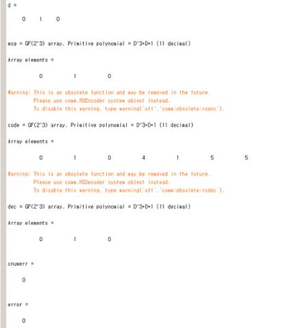 정보통신] AWGN환경에서의 BPSK, QPSK, 16-QAM 분석(3) BPSK/QPSK 성능
