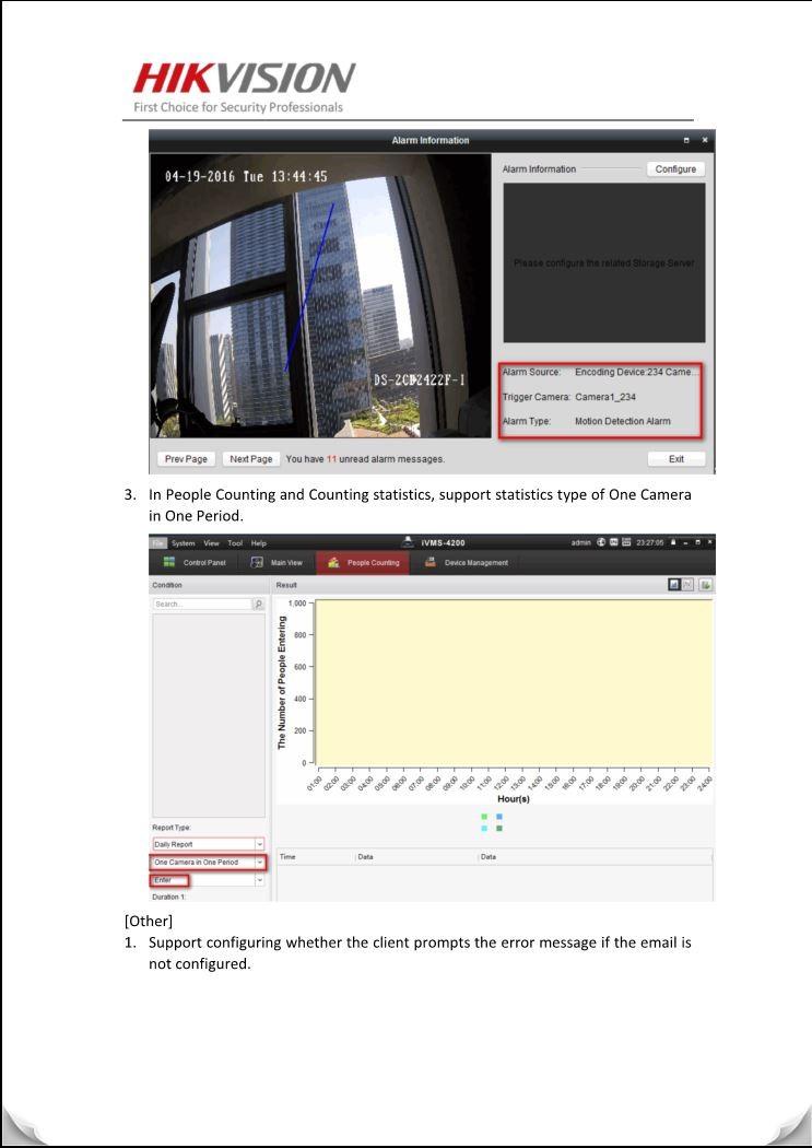 Hikvision 하이크 비전 iVMS-4200 v2 5 0 5 Lite (Windows) (NEW