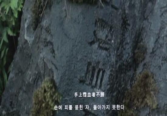 알포인트 비석에 대한 이미지 검색결과
