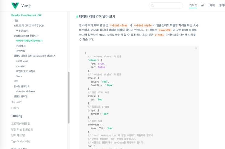 Vue js에서 PopupManager 만들기 : 네이버 블로그