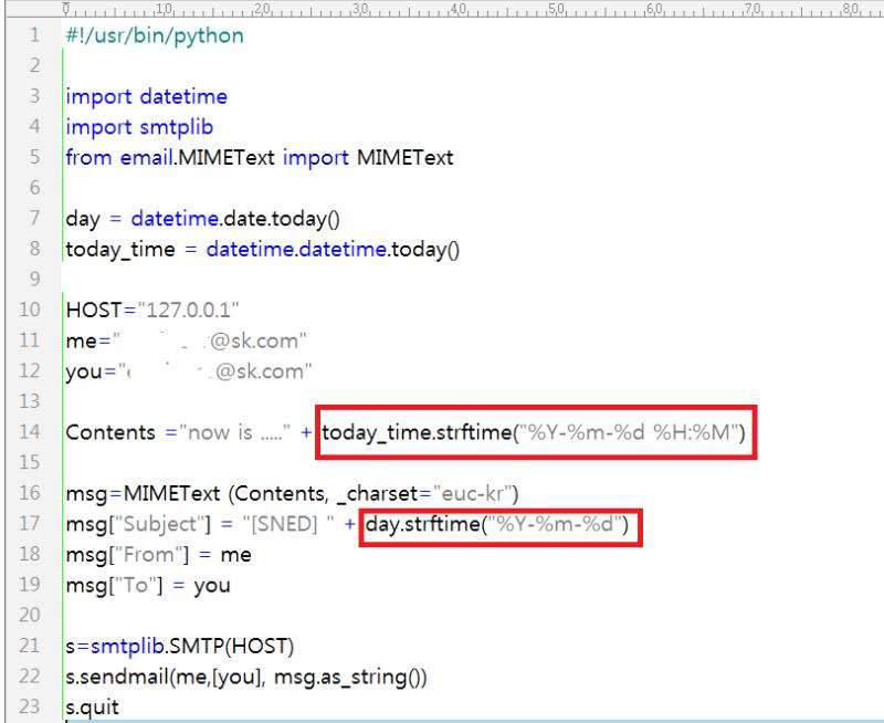 파이썬 python] SMTP를 이용해서 메일 보내기 : 네이버 블로그