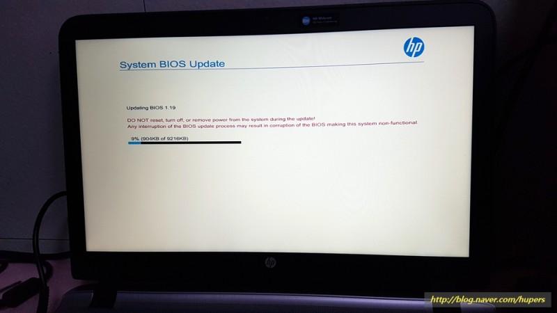 HP ProBook 450 G3 - BIOS Update 1 19 : 네이버 블로그