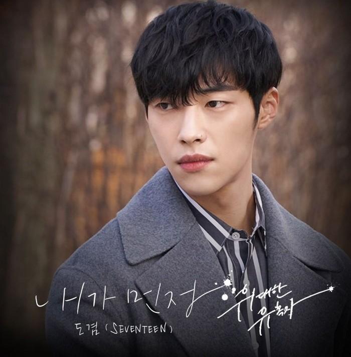 سریال کره ای اغواگر ماهر
