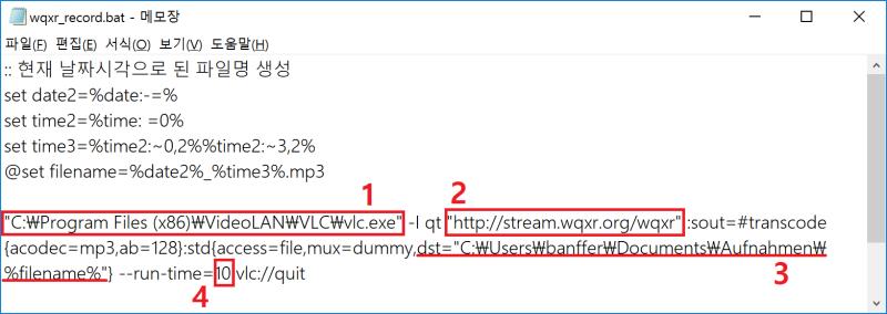 VLC media player와 작업 스케줄러를 이용한 예약 녹음 : 네이버 블로그