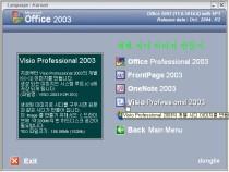 한글/오피스]MS Office 2003 Pro with SP1 4in1 KOR repack_by